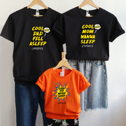 親子裝 T-shirt | Never Sleep (黑色+橙色)