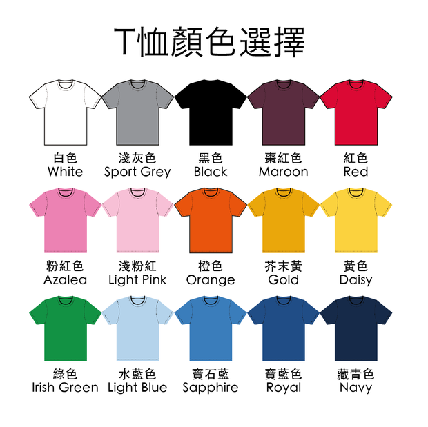 親子裝 T-shirt | The Big Boss (灰色+白色)
