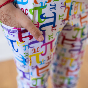 """Pi in the Sky"" Pi Leggings with Pockets"