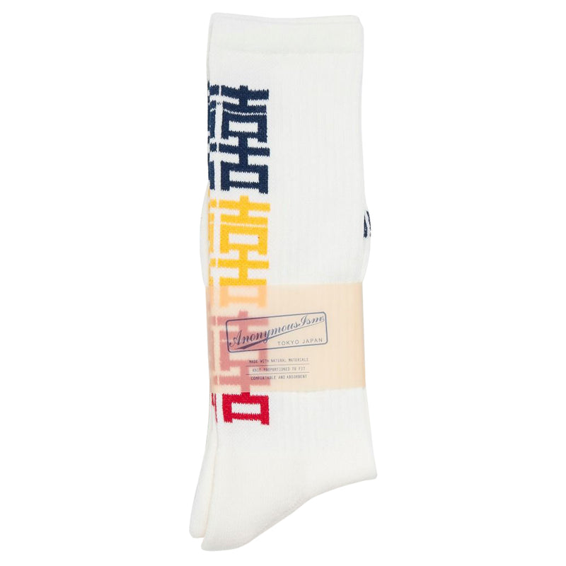 Anonymous Ism Joy Sock - White/Multi - Burrows and Hare