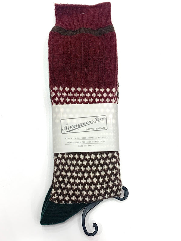 Anonymous Ism Chesnut Crew Socks - Brown - Burrows and Hare