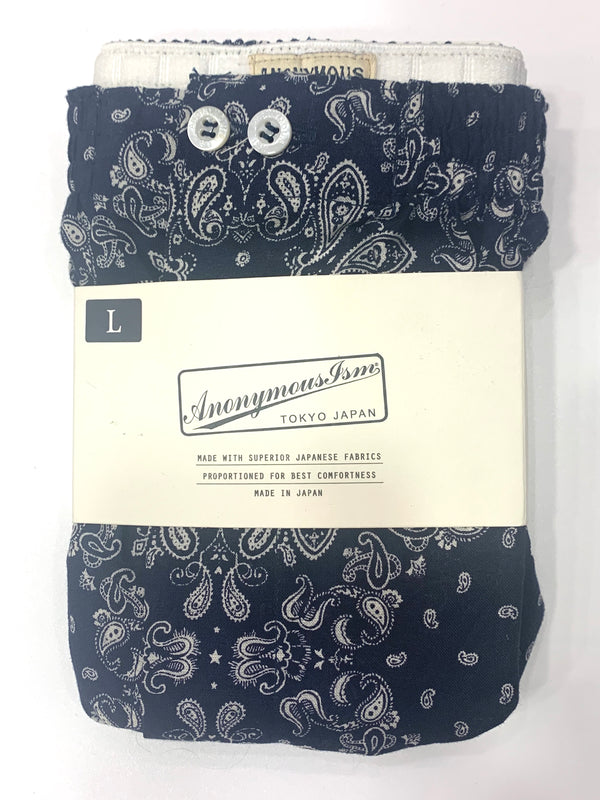 Anonymous Ism Boxer Short - Navy - Burrows and Hare