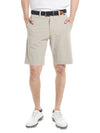 Travis Mathew Beck Short