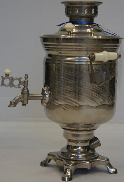 SAMOVAR (Russian, Persian, Turkish) Self Boiler for Tea. - Naturally Canada
