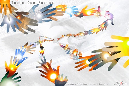 Touch Our Future artwork
