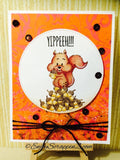 Happy Fall with Squirrel Clear Stamp Set