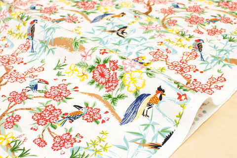 Japanese Fabric Tropical Japanese Island - cream