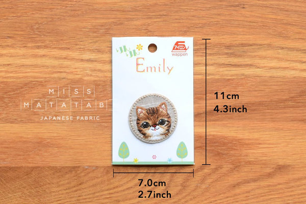 Rin Rin Emily iron-on patch Cute Cat