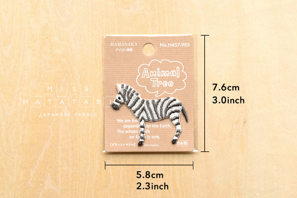 Hamanaka - Japanese iron-on patch - zebra