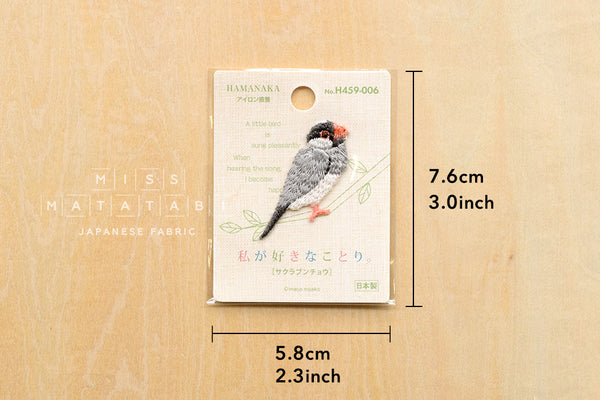 Hamanaka - Japanese iron-on patch - finch