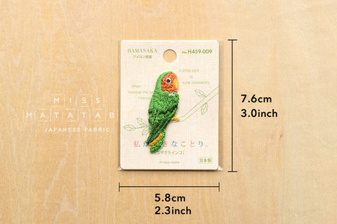 Hamanaka - Japanese iron-on patch - lovebird