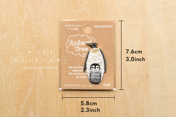 Hamanaka - Japanese iron-on patch - penguin family