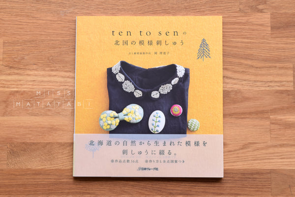 Ten To Sen Nordic Embroidery sewing book