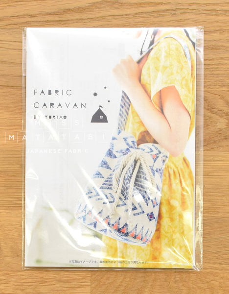 Japanese sewing pattern - Yurtao bucket bag