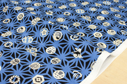 Japanese Fabric Japan Motifs - blue, black, grey