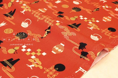 Japanese Fabric Golden Japan Metallic - B
