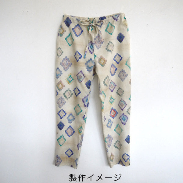 nani IRO Japanese sewing pattern - slim pants