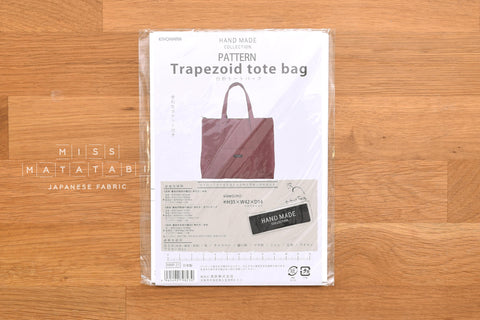 Japanese sewing pattern - trapezoid tote bag