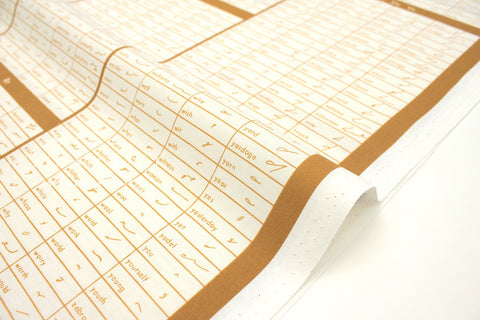 Cotton + Steel Steno Pool - shorthand - caramel - fat quarter