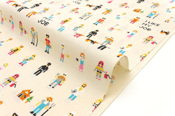 Japanese Fabric I Like My Job - natural - 50cm