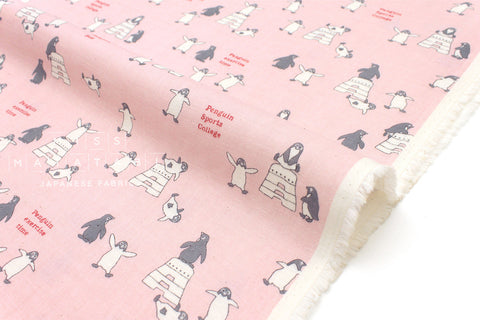 Japanese Fabric Kokka Penguin Sports College - pink - 50cm