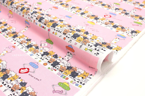 Japanese Fabric - Cat Catcher canvas - pink - 50cm
