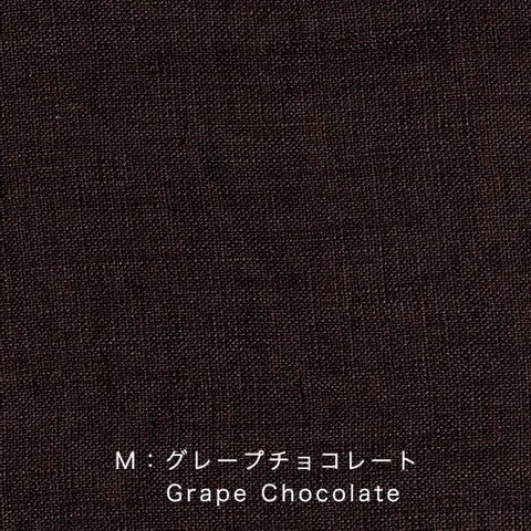 Nani Iro Kokka Naomi Ito Linen Colors Japanese Fabric - grape chocolate - 50cm