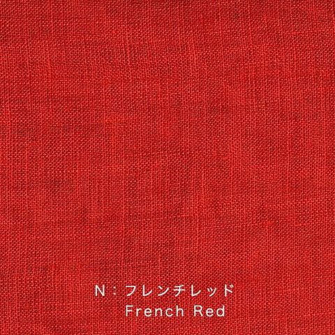 Nani Iro Kokka Naomi Ito Linen Colors Japanese Fabric - French red - 50cm