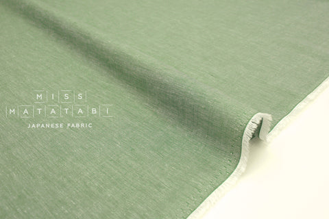 Japanese Fabric Yarn Dyed Chambray Lawn - green - 50cm