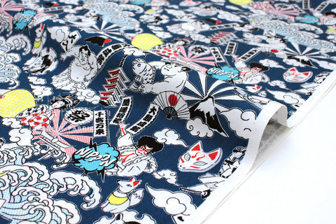 Japanese Fabric Nippon! - blue - 50cm
