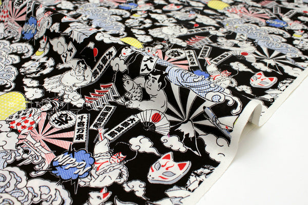 Japanese Fabric Nippon! - black - 50cm