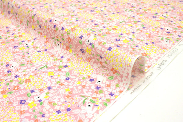 Japanese Fabric Polar Bear Garden - pink - 50cm