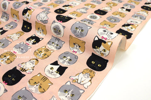 Japanese Fabric Kokka Cool Cats - pink - 50cm