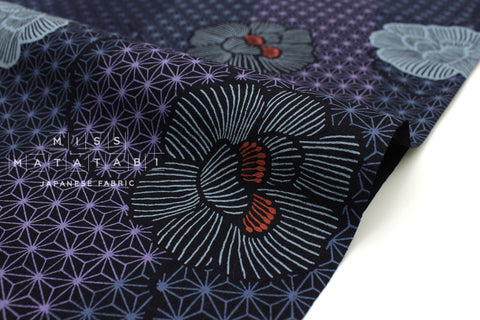 Japanese Fabric Asa No Ha Hana Mon Dobby - indigo blue - 50cm