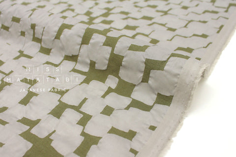 Japanese Fabric Stone Path Enshuku lawn - khaki, grey - 50cm