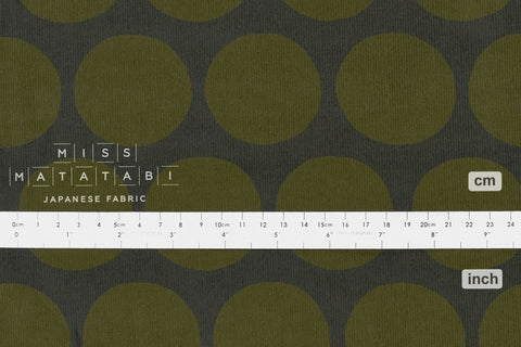 Japanese Fabric Corduroy Dots - forest green - 50cm
