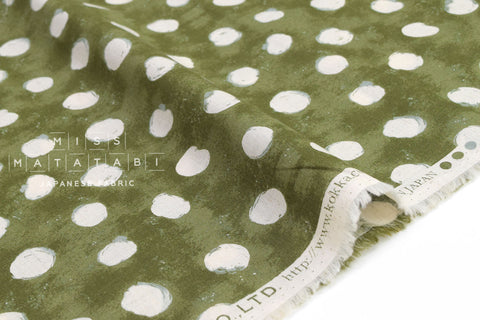 Japanese Fabric Painted Dots - olive green - 50cm