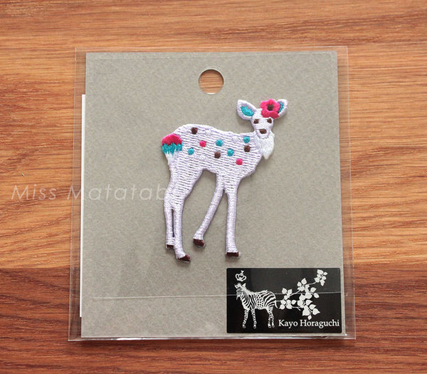 Kayo Horaguchi - Kiyohara - Japanese iron-on patch - fawn