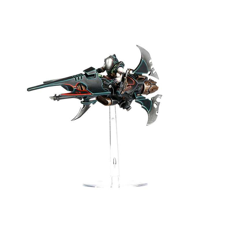 Warhammer 40k: Start Collecting! Drukhari