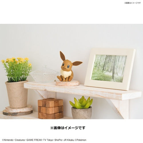 Bandai: Pokemon Series - Eevee Quick Plastic Model