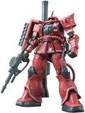 Bandai: MS06S Zaku II Red Comet Version HG 1/144 Gundam The Origin