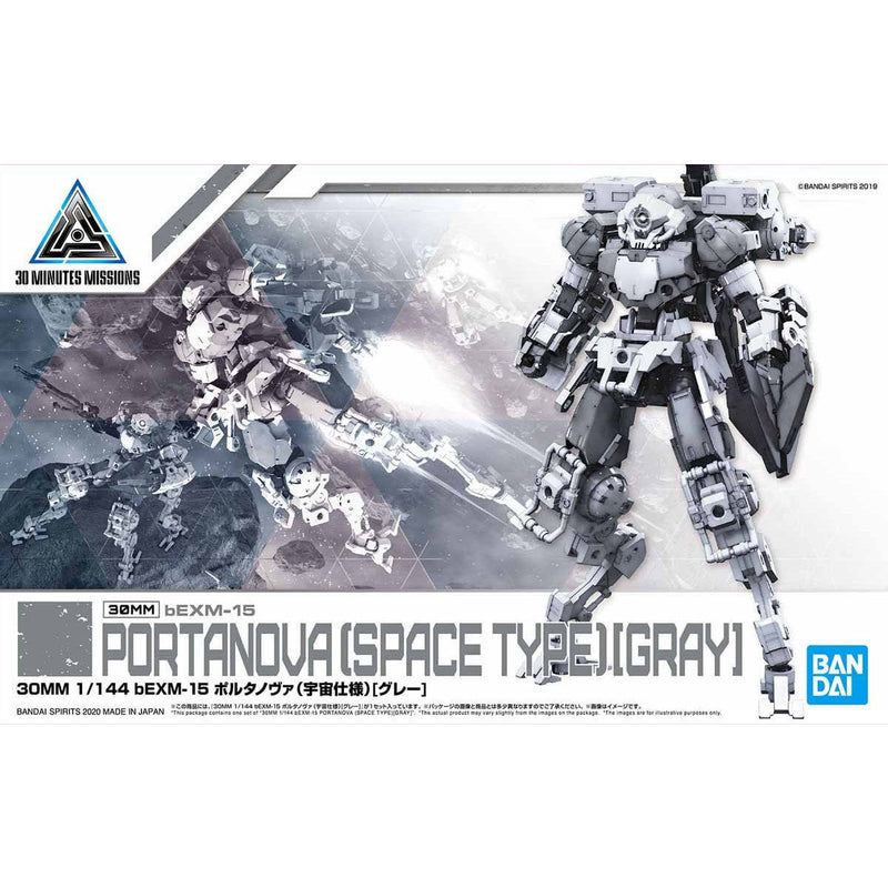Bandai: Bexm-15 Portanova Space Type Gray 1/144 30 Minute Missions