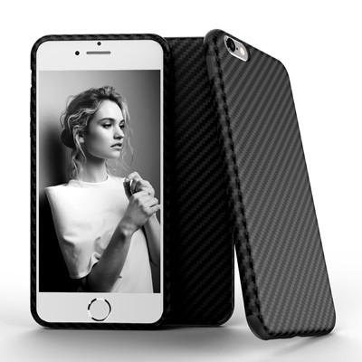 Newest Environment-Friendly High Carbon Fiber Anti-Skid & Anti-Knock iPhone Cover With Leather Skin Bag