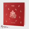 Laser Cut Ganesh with Paisley Indian Asian Muslim Wedding Invitation Personalised