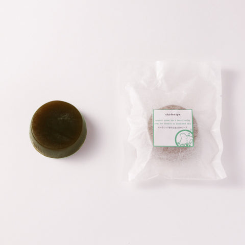 Green Tea & Pearl Barley Facial Soap