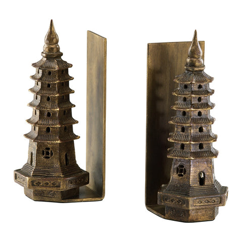 Pagoda Bookends - Set of 2 - Chez Roulez - Decorative Accents - Cyan Designs