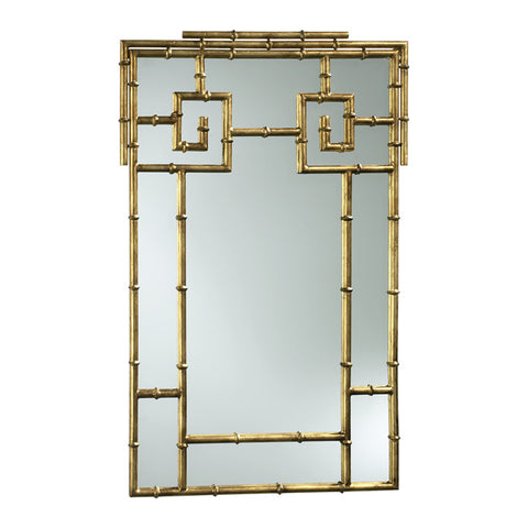 Bamboo Mirror - Chez Roulez - Mirrors - Cyan Designs