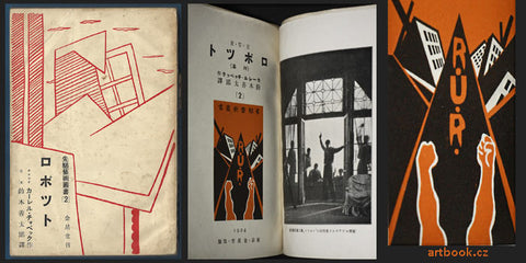 1924. First Japanese edition; designed by Kanbara Tai; Translation by Suzu-ki Zentaro. /q/