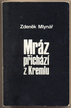 1981. Index. Obálka KAREL FEUERSTEIN. /exil/