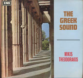 Mikis Theodorakis – The Greek Sound